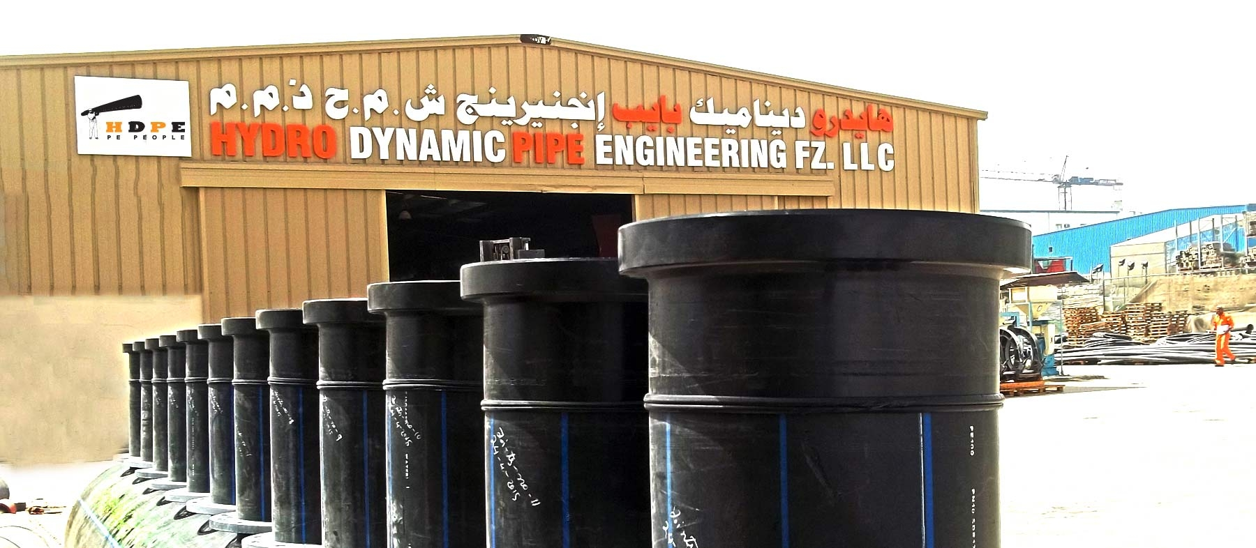 Hydro Dynamic Pipe Engineering Factory